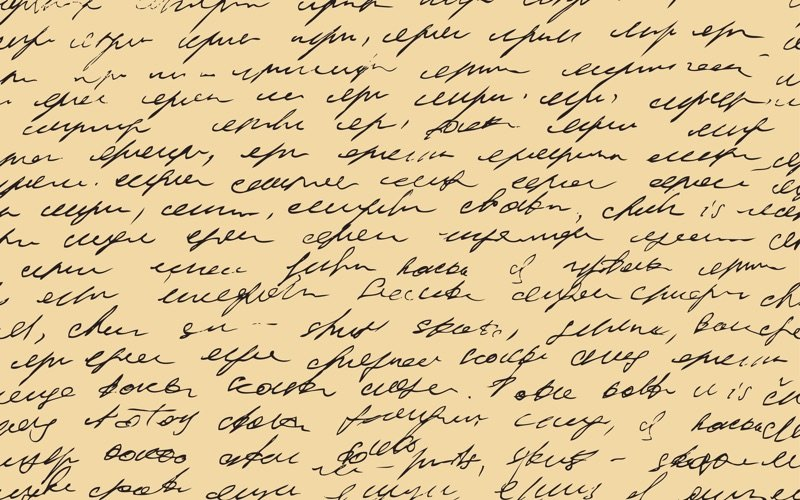 Example of hard-to-read handwriting